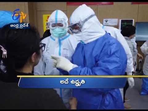 10 AM | Ghantaravam | News Headlines | 25th May 2020 | ETV Andhra Pradesh