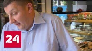 Скандал с наркотиками в Ростове: уволен начальник отдела МВД - Россия 24
