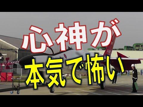 【心神】中国メディアが初飛行前に「ATD―X(心神)は第5世代戦闘機に匹敵する機動性無し」と的外れな見解にネットの反応は?