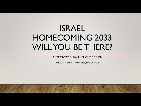 Hebrew Israel homecoming 2033.  Will you be there?