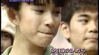1998年放送のハッピーバースデー!出演時の動画です。 SPEEDの他の3人の...