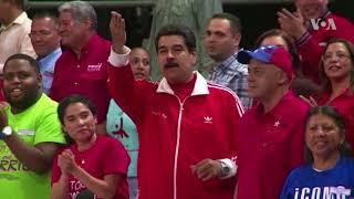 UE aprueba sanciones contra Venezuela