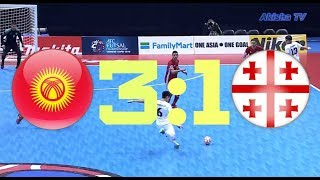 Kyrgyzia VS Georgia (Futsal Championship 2018 Group Stage) Highlight