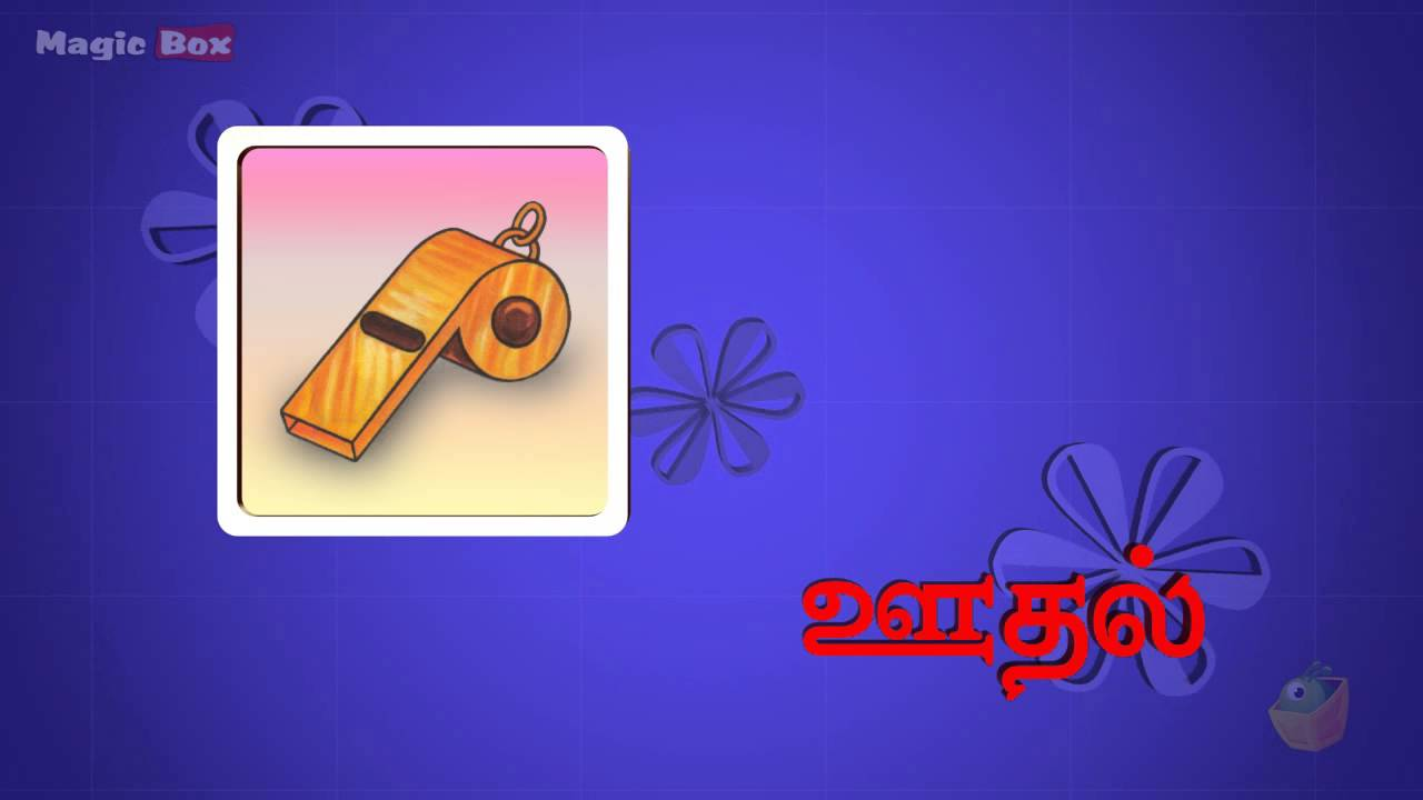 A Letter Words In Tamil