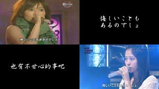 「息を重ねましょう」為安倍夏美於2007年10月24日發行的第10張個人單曲...