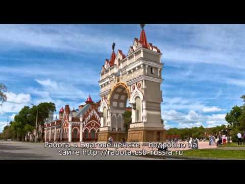 Работа, вакансии, трудоустройство в России. Найти работу