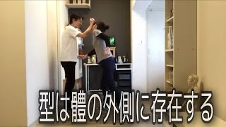 江村鍼灸院ホームページ https://www.emura-shinkyuu.com.