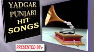 Lambran Di Banto Ne (Rare Old Punjabi Song)