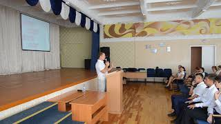 Урок школьникам ЛИДЕРЫ БУДУЩЕГО в рамках проекта ЛИДЕРЫ РОССИИ
