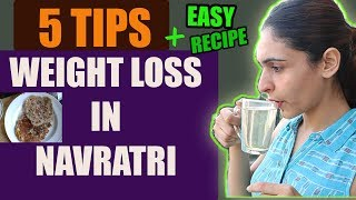 5 Weight Loss Tips in Navratri 2019  ( HEALTHY NAVRATRI RECIPE )