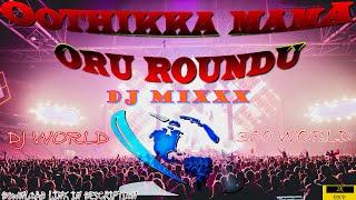 [DJ WORLD] OOTHIKKA MAMA ORU ROUNDU DJ   REMIX SONG   360 WORLD