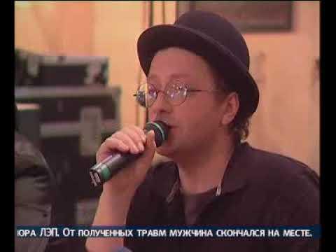 "Агата Кристи - Программа ""Час Пик"", 2009"