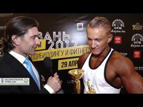 Bodybuilding & Fitness Grand Prix KAZAN-2017 (Russia, 29/04/2017)