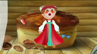 Поздравление с Хлебным ( Ореховым ) Спасом - Мы встречаем Хлебный спас!