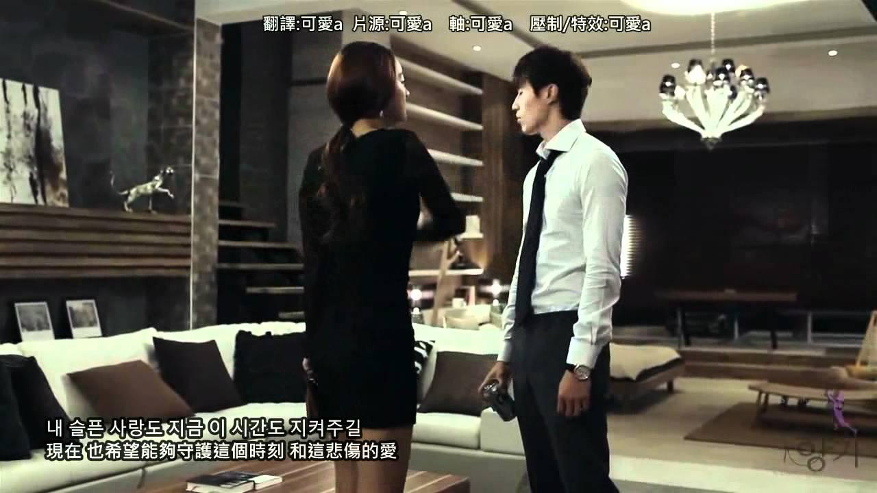 女人的香氣OST --- 遺願清單MV [韓中字幕] - YouTube