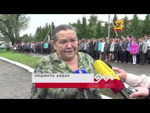 В селе Верхние Ачаки Ядринского района открыли бюст почётному гражданину Чувашии Аркадию Айдаку