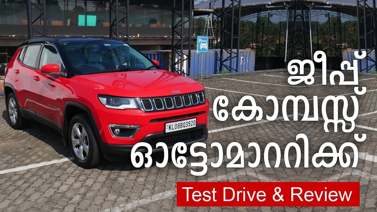 Jeep Compass Automatic Test Drive And Review Malayalam