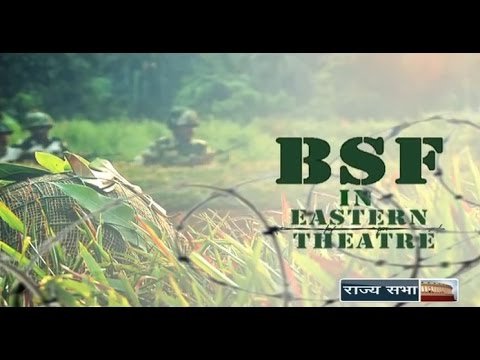 Promo - NATIONAL SECURITY: BSF in Eastern Theater