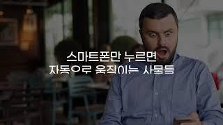 [STEP] 사물인터넷