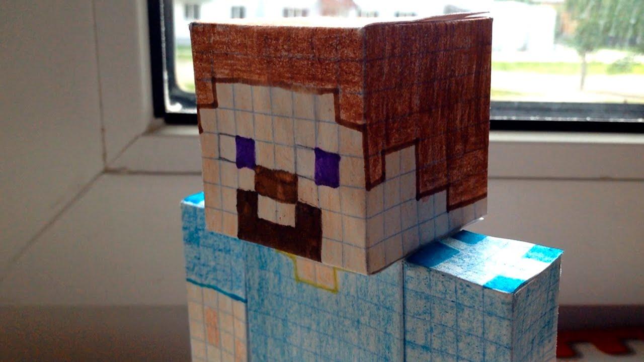 Как сделать дом в майнкрафт из бумаги 122