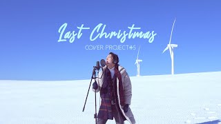 Last Christmas (Wham! Cover) Recording by Daegwallyeong in Korea 대관령 ラストクリスマス 4k  drone