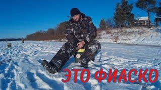 Зимняя рыбалка на старице ПРОЛЕТЕЛИ с клёвом