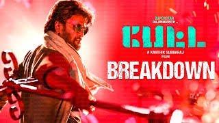 Petta – Official Motion Poster Breakdown | Superstar Rajinikanth | Karthik Subbaraj