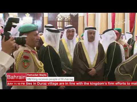 البحرين : Bahrain English News Bulletins 31-05-2017