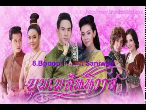 Top 10 Upcoming Thai lakorn 2017/2018