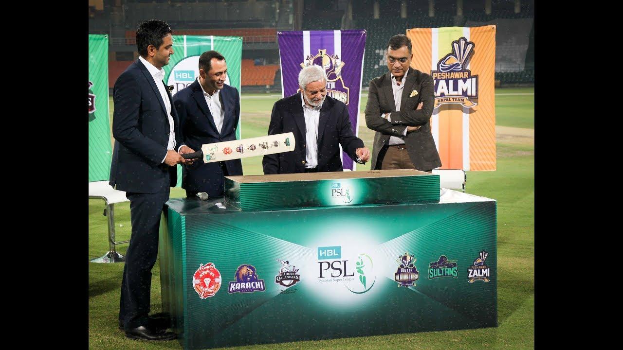 LIVE - HBL PSL  2020 Player Draft first round pick order event at Gaddafi Stadium Lahore