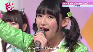 浅川 志村 小鷹狩 真梨耶 伊山 One Night Carnival 浅川梨奈 検索動画 21