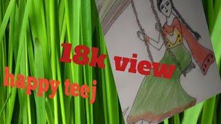 Draw a Happy Teej....😊