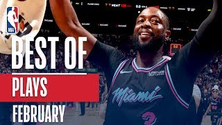NBA's Best Plays | February 2018-19 NBA Season