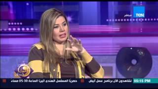 """عسل أبيض - رانيا فريد شوقى عن تمثلها لدور الأم : معنديش مشكلة أمثل دور """"الجدة"""""""