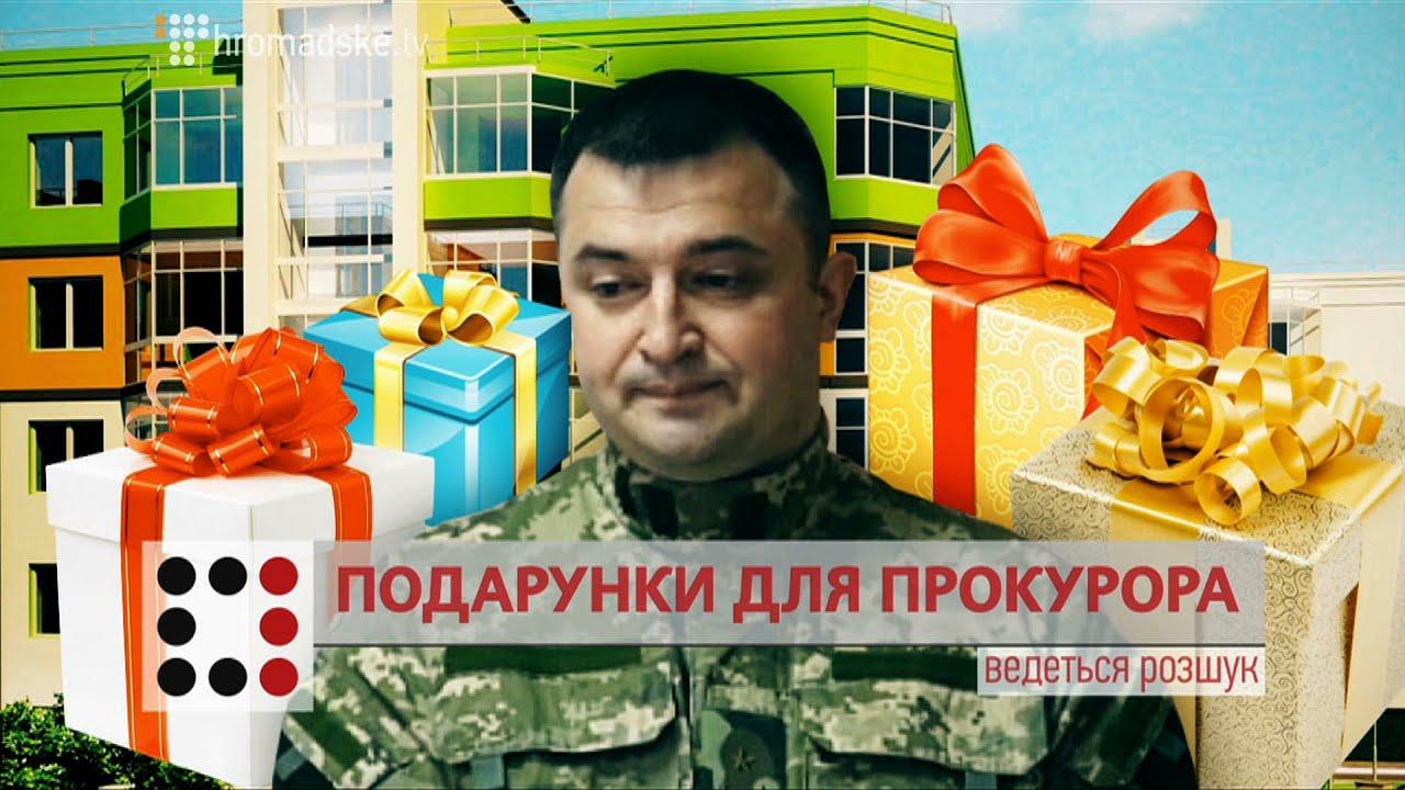 Дело против Кулика расследуется уже более 4 месяцев, не стоит связывать его с делом по хищениям Януковича и Курченко, - Грищук - Цензор.НЕТ 3812