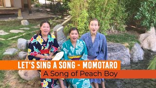 Engawa Summer -  Let's sing a Momotaro (Peach Boy) Song