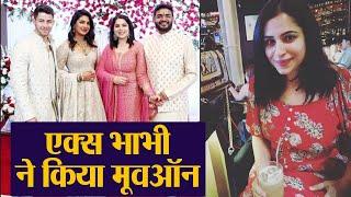 Priyanka Chopra's brother Siddharth's ex-fiancee Ishita moves on: Check out here| FilmiBeat