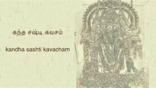 kanda sashti kavacham and kanda guru kavacham