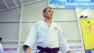 Артур Назаров  Адреналин(клип про дзюдо)