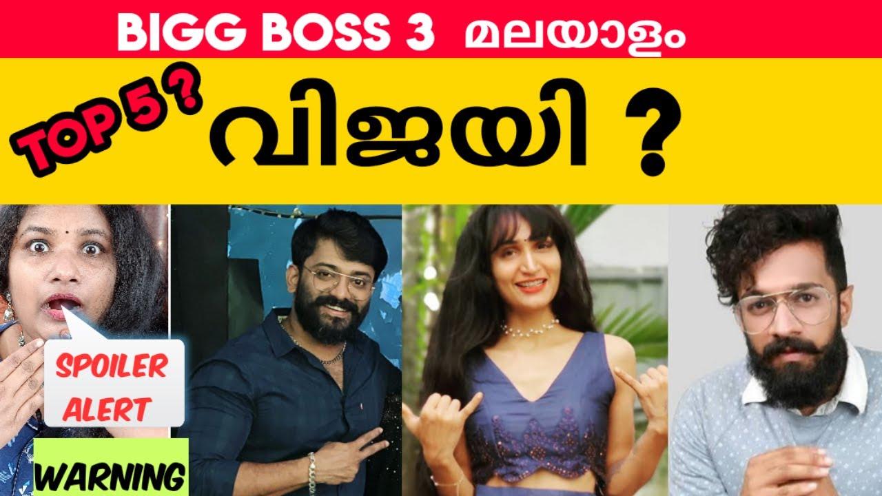 Bigg Boss Malayalam Season 3 The Winner and Final Results