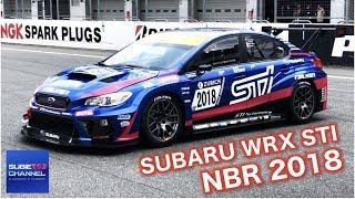 SUBARU WRX STI NBR 2018(FUJI TEST)