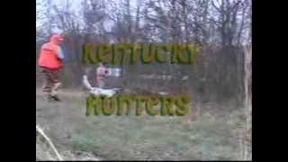 Охотники Кентукки