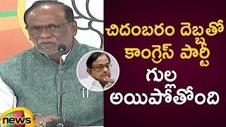 BJP Leader Laxman Controversial Comments On Congress Over Chidambaram Issue Telangana Politics