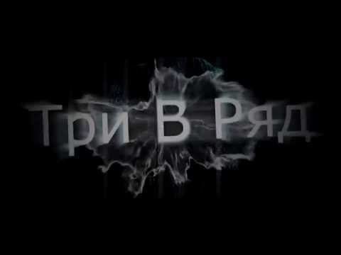 Игра драгоценные камни три в ряд в Вконтакте