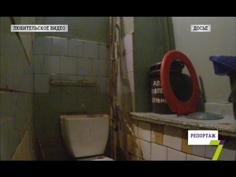 видео: Репортаж: противотуберкулезная больница в Одессе