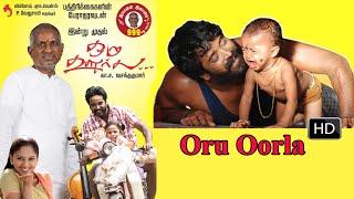 Latest New Release Movie 2017 | Tamil Cinema 2017 | Oru Oorula | Tamil Cinema | Full Length Movie