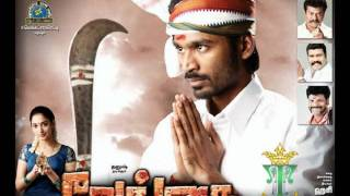 yenna Solla pora song with Lyrics ...Vengai Movie 2011