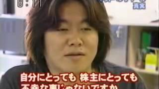 ホリエモンの2000年の貴重な取材動画です。