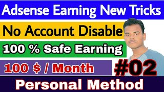 Adsense Admob Earning New Trick !! 100$/Month Paid and Personal Method!!