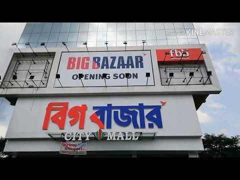 Cooch Behar City bigbazar West bengal